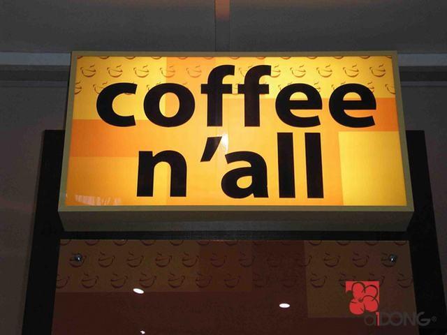 Hộp đèn quảng cáo coffee