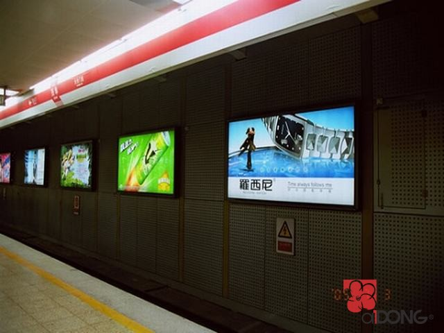Quảng cáo bằng màn hình led